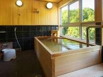 貸切風呂からも四万十川源流の森林景をお楽しみください