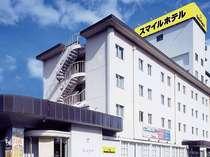 スマイル ホテル 八戸◆じゃらんnet