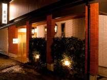 早川屋 旅館◆じゃらんnet