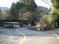 ■奥湯河原終点のバス停。ここから歩いてすぐです。