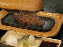 【特別料理】葉山牛サーロインステーキ