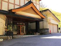 高繁旅館 (岩手県)