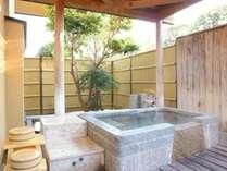 *【露天風呂付客室】誰にも気兼ねなく温泉をお楽しみ下さい
