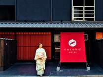 上野駅までも徒歩10分。都内観光にも最適な立地。
