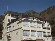 精進マウントホテル (山梨県)