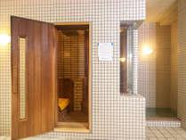 【サウナルーム・水風呂】温泉と合わせてご利用下さい♪