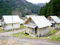 ほたるの館 (兵庫県)
