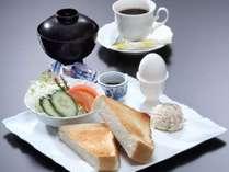 一日の活力に!朝食(洋)の一例です。
