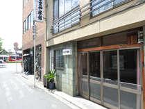 わじまや旅館 (京都府)