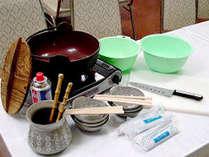 レンタル鍋セット付(無料♪)☆こたつでぽかぽか鍋パーティー♪