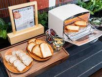 「進々堂のパン」☆地元京都にこだわったパンコーナー。口の中に広がる素材の美味しさをお楽しみください