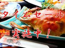 【秋限定タイムセール】人気の天草産ワタリガニのフルコースが今だけ最大4000円割引中!