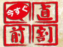 【直前割】最大4000円OFF★漁師直送・旬の会席料理★天草不知火海が一望できる貸切風呂へ★一日2組様!