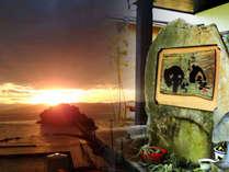 水平線から上る日の出が望めます!