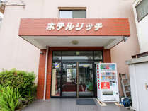 *【外観】ようこそ!ビジネスホテルリッチ別館へ!