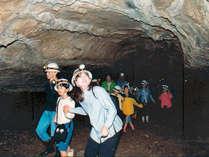 景清洞「探検コース」秋芳洞まで徒歩10分★荷物を預けて身軽に探検!