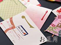 【年末年始】12/30-1/3★お正月も平日も365日同一料金!8,500円~