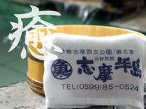 天然「南勢桜山温泉」を引いております。