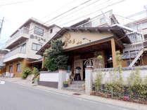 ようこそ味の隠れ宿 活鮮旅館「志摩半島」へ