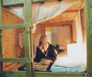 ◆快適◆男性ドミトリー プラン