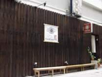 ゲストハウス CamCam沖縄◆じゃらんnet