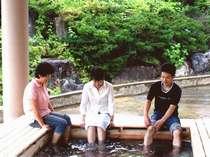 入浴券付★一里野温泉と牛王印をを120%満喫する♪