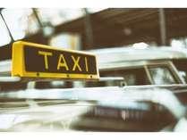 タクシーでひとっ跳び!<金沢駅からホテル迄のタクシー付>荷物をフロントに預けてゆっくり観光を♪
