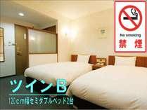 ◇【ツインB禁煙】