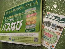 京都市内をバスで楽々移動♪荷物は宿に預けていってらっしゃい★