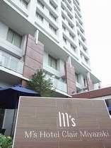 ホテル北側看板