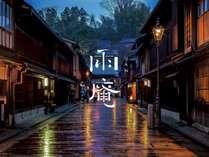 雨の金沢※イメージ