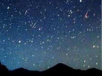 ジョナサンの周りには星見スポットがいっぱいあります