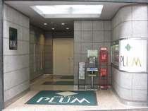 宮崎・青島・シーガイアの格安ホテル HOTEL PLUM