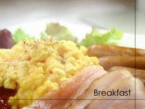 朝食付■2連泊以上限定★ポイント2倍!■【和洋バイキング朝食付】■~ポイントゲット!~