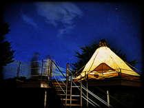 【里山グランピング】世界初!★マッシュルームキャンプ 素泊まり