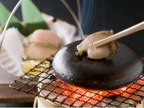 【お料理】鮑の石焼き(イメージ)