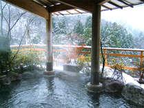 花紫自慢の展望露天風呂【ひらひら】雪見露天風呂