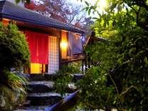 ◆四季を愉しむ宿