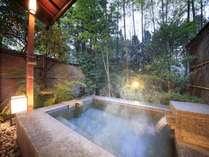 ◆貸切温泉