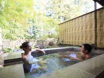 ◆カップル混浴可