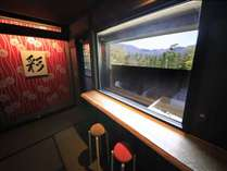 ◆外を眺められるカウンター席