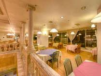 【*レストラン】昭和レトロな雰囲気で落ち着くレストラン