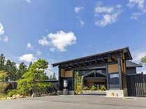 ホテル四季の館那須(2018年10月11日グランドオープン)