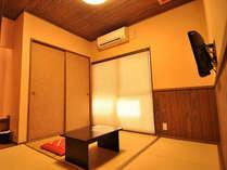 ◆和モダン◆和室4.5帖