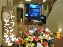 宝永旅館◆じゃらんnet