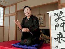 女将が落語で福井のおもしろ観光ばなしをお届けします♪