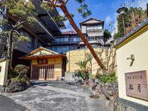 *【外観】来宮駅から徒歩5分、熱海駅よりお車5分の当館は、喧騒から離れた場所に位置しております。