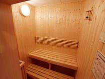 大浴場のサウナ(男女入替制 お時間が合えばご利用下さい 女性17時~21時 男性21時半~25時)