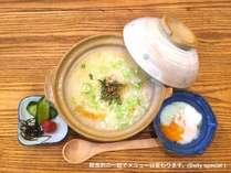 朝食(+500円または、プラン予約者)