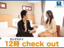 【ロングステイ 12時チェックアウト】★朝食&コーヒー無料